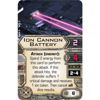 HARDPOINT | Ion Cannon Battery