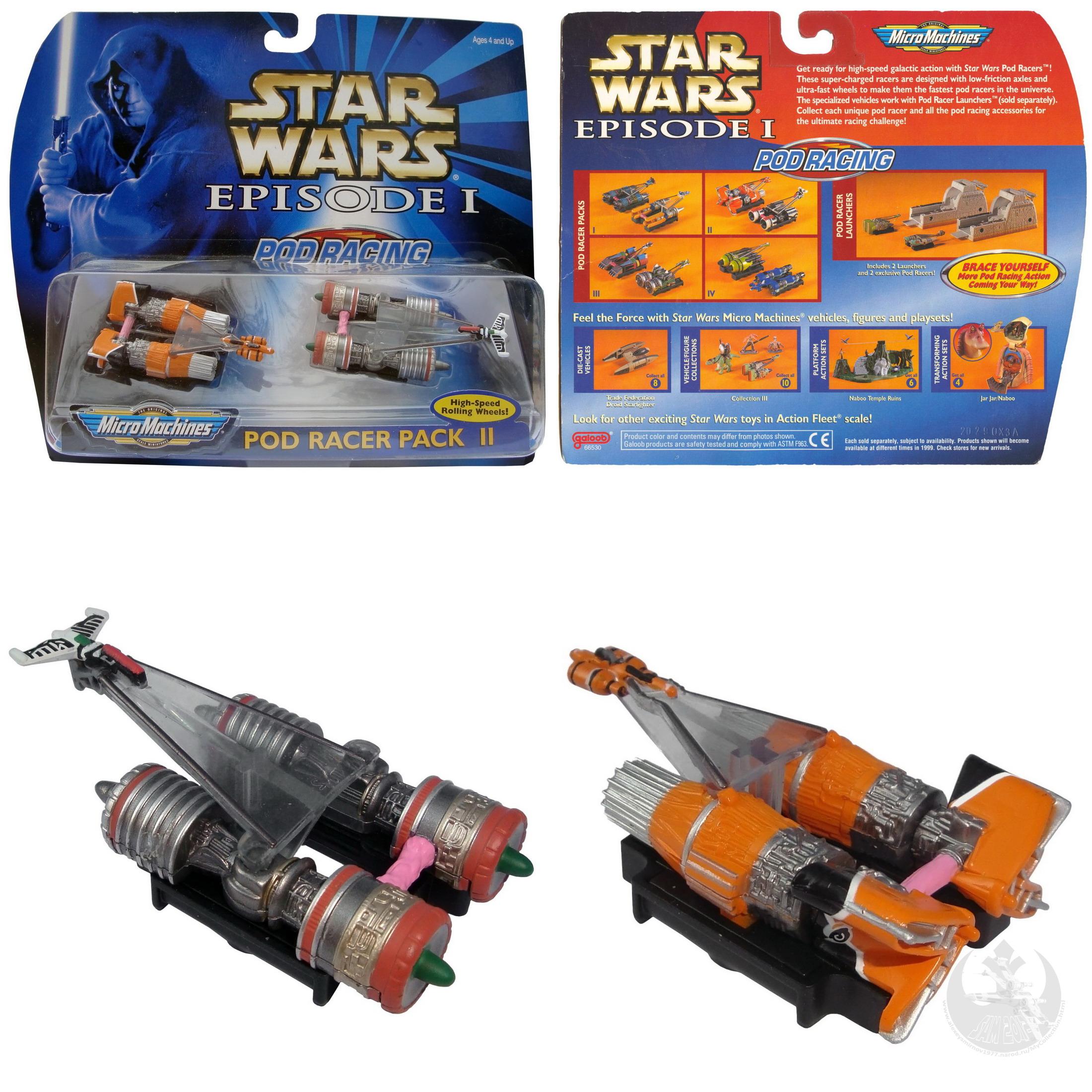 Star Wars Episode I Micro Machines Anakins Pod Racer