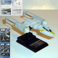 Y-Wing Starfighter (Gold 3) (FT) (1)
